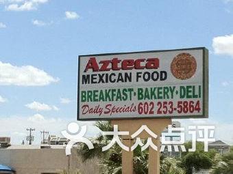 Azteca Bakery & Mexican Food