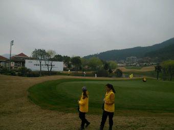 启新绿色世界高尔夫俱乐部