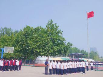 临淄实验中学