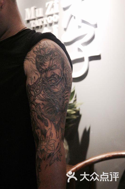 西安纹身木子刺青图片 - 第10张