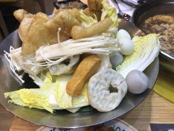 NeNe Chicken(形點店)