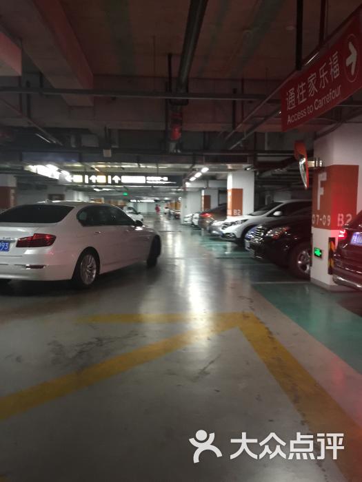 家乐福停车场(浦江店)图片 - 第3张