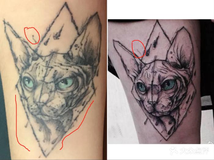 刺青 纹身 700_525