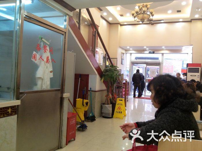 老盛昌平顺汤包馆(苏州路店)-国家-上海美食-大图片美食节哪些国外举办图片