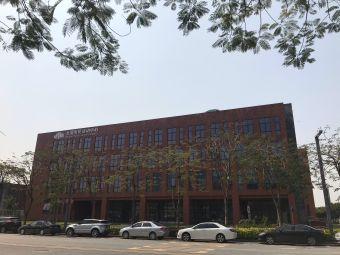 北滘市民活动中心(慈善大楼)