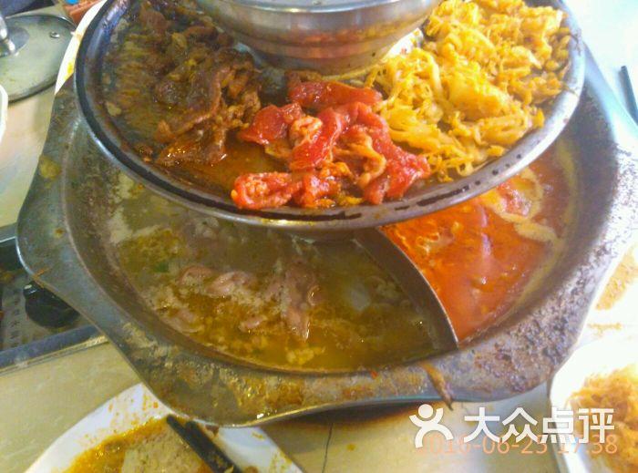 中街源涮烤蒸-美食-牡丹江团购-大众点评网丹江美食恒隆图片图片