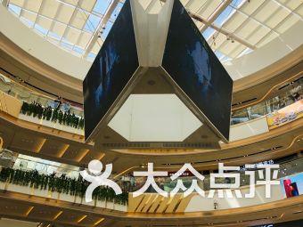 吾悦广场(龙泉店)