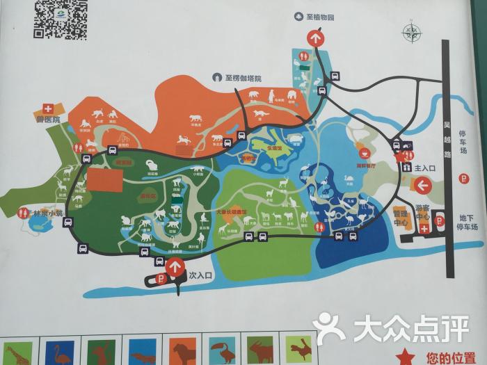 高新区 越溪 动植物园 动物园 上方山森林动物世界 默认点评  10-10