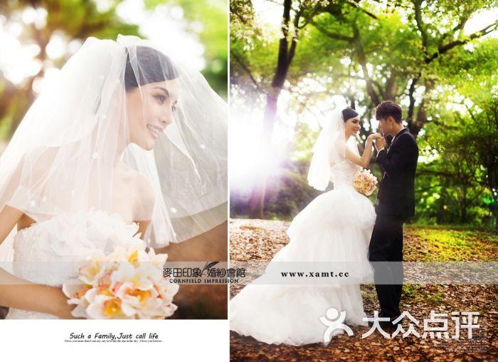 麦田印象婚纱摄影会馆
