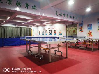 杰强梦想乒乓球俱乐部
