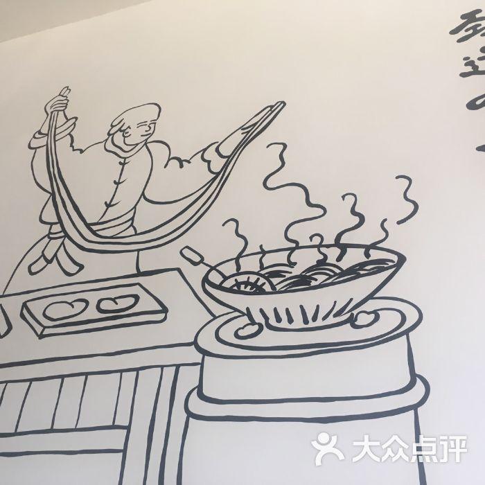 谢之味燃面图片-北京小吃快餐-大众点评网