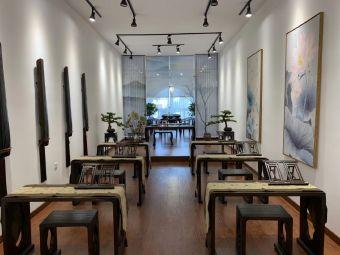 艺典筝言古筝古琴艺术中心