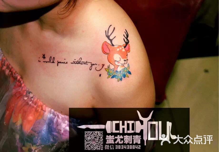 蚩尤纹身图片大全 死神白起纹身图案图片