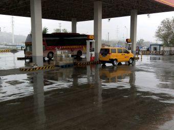 中国石油燕尔窝加油站