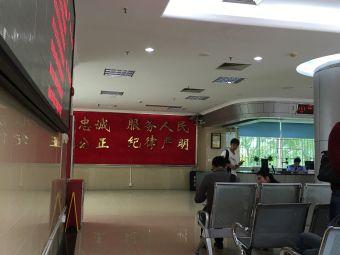 广州市公安局交警支队车辆管理所
