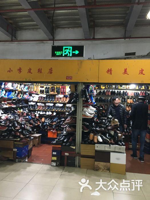上海二手货交易_万商二手货交易市场-图片-上海购物-大众点评网
