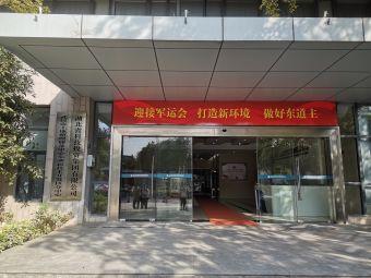 湖北省科投投资集团有限公司停车场