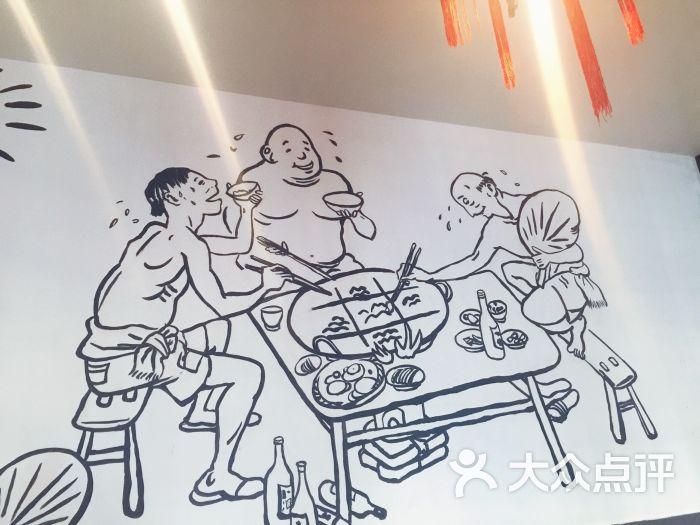 爽辣重庆潮人火锅(中山公园店)图片 - 第38张