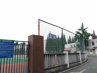 四川交通运输职业学校(温江校区)