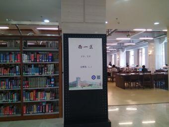 云南大学呈贡校区图书馆
