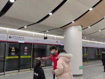 太原地铁西桥站
