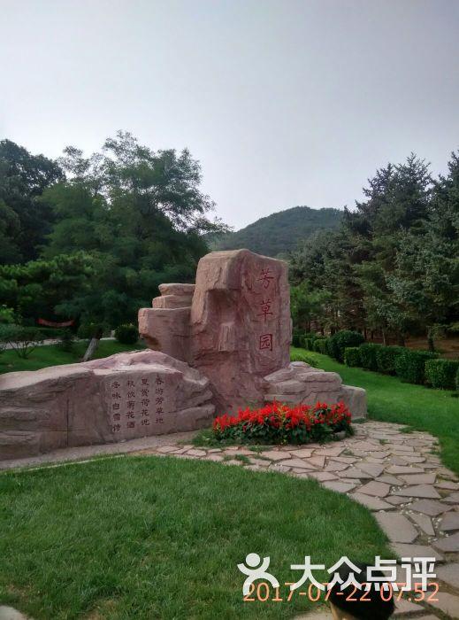 童牛岭风景区图片 - 第8张