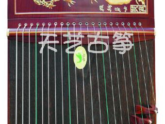 天艺民族乐器厂