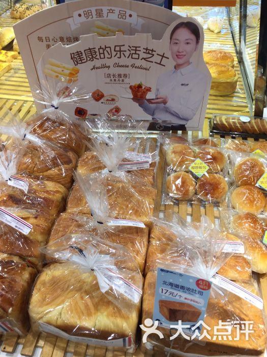 面包工坊(苏家塘)-图片-昆明美食-大众点评网