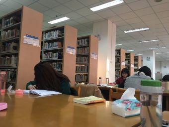 东北师范大学图书馆