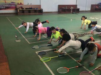 勇士羽毛球培训基地