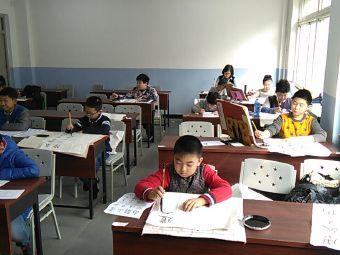 高老师书法课堂