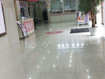 枝江同康妇产医院