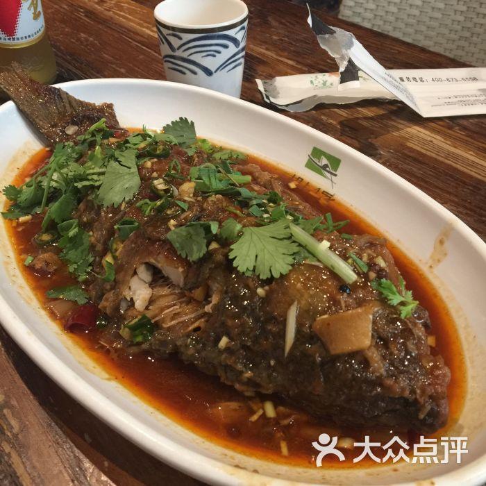微山湖炖鱼的做法_微山湖烤鱼