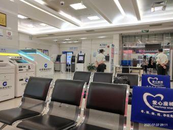 中國建設銀行(上海第一支行)