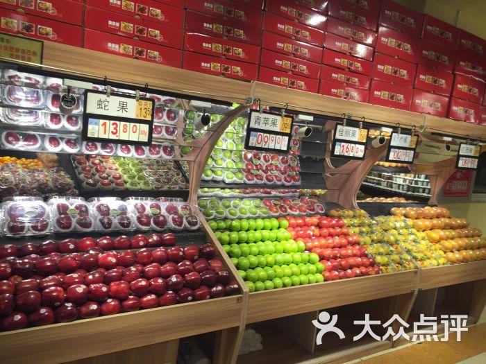 北京果多美超市_果多美超市(朝阳路店)-图片-北京购物-大众点评网