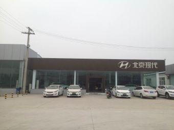 北京现代蓝池洋龙4S店