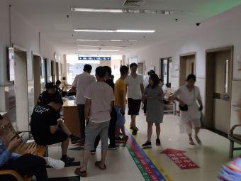 张家港市第一人民医院