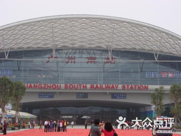 海珠区距离广州火车站、火车东站、火车南站仅需半个小时车程,乘坐地铁二号线可直达广州火车站和火车南站,乘坐地铁三号线可直达火车东站,还有多路公交车往返各火车站之间.图片