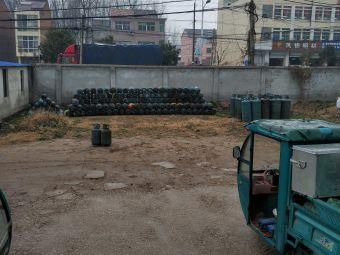 宋集煤气站