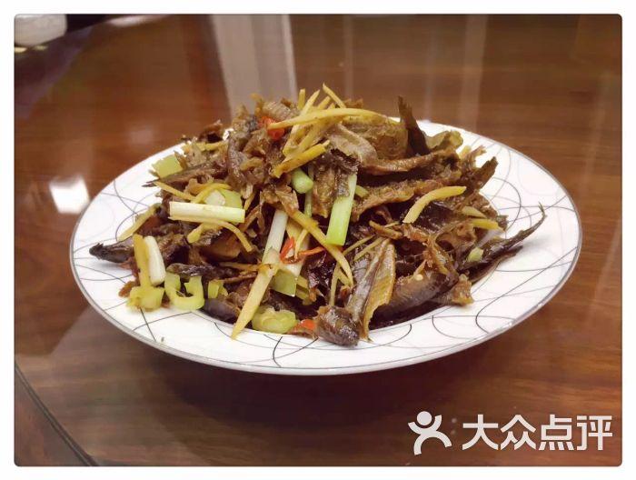 后乐土美食-土烧美食干图片-义乌菜馆张家港金科泥鳅图片