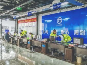 郑州玺辰机动车检测站