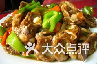 【沈阳】杨悦教育东方传媒学院美食,附近好吃
