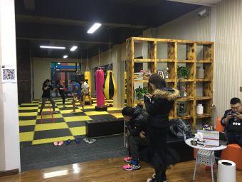 2H格斗健身工作室(赛孚健身工作室)