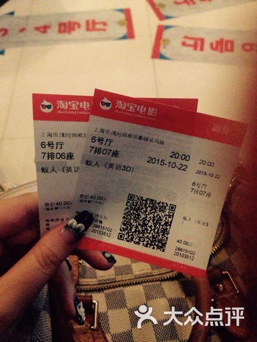万达影城(长岛路店)的全部评价-上海-大众点评网