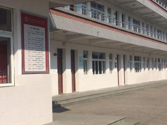 锦堂高级职业中学