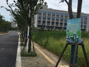 江苏科技大学(长山校区)