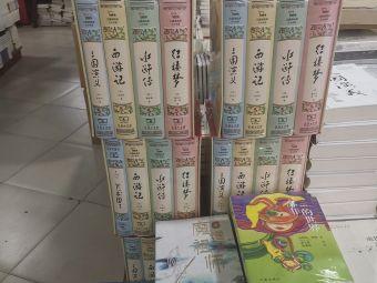 文教图书城(高楼店)