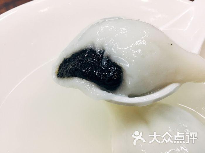 朱新年点心(北寺塔店)芝麻汤圆图片 - 第25张