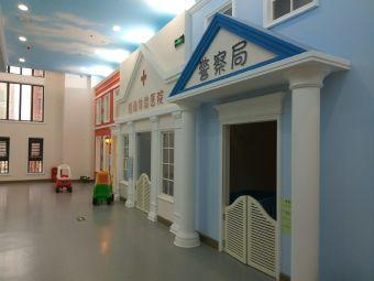 铂翰·斯坦福国际幼儿园