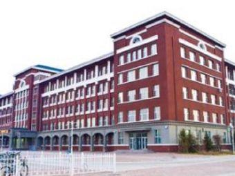 大庆市第十九中学